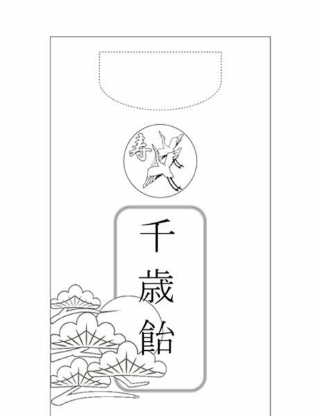 ぬりえ用 千歳飴袋 (A4 サイズ)