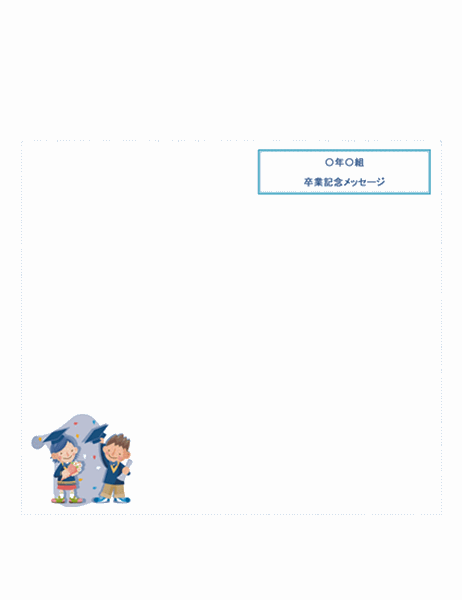 色紙 (青色)