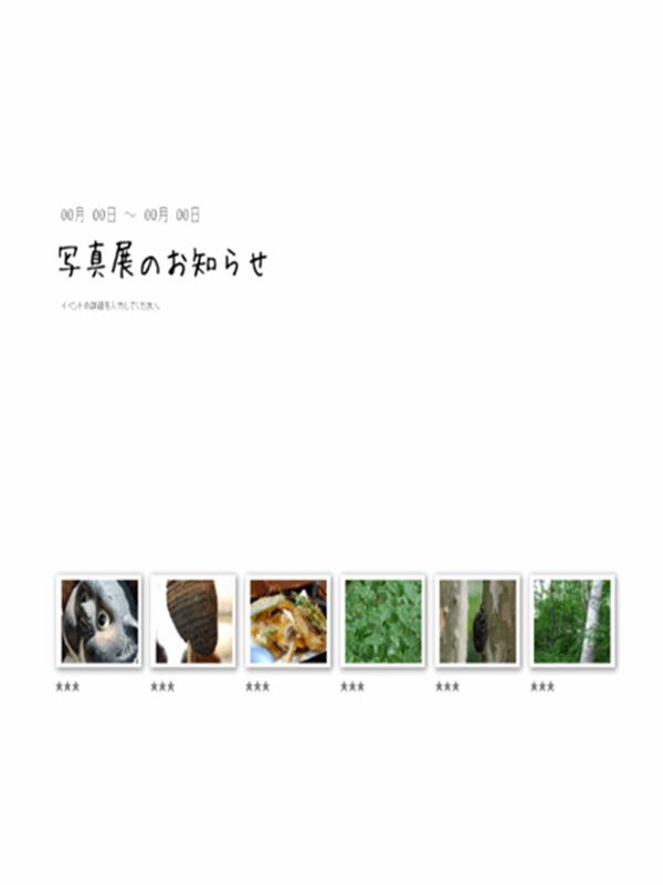 イベント ポスター (写真展)
