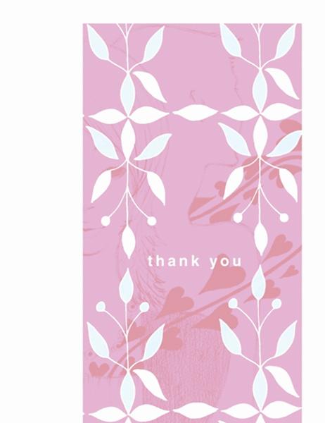 お礼はがき