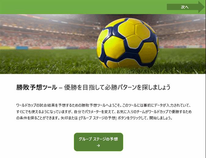 国際女子サッカー トーナメント