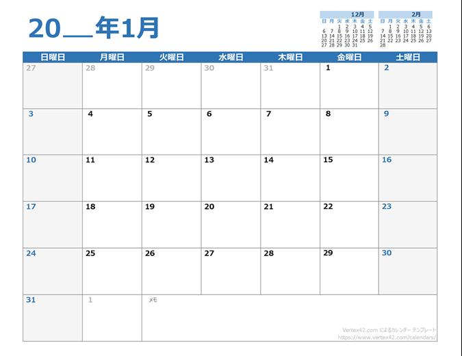 年と月のカレンダー
