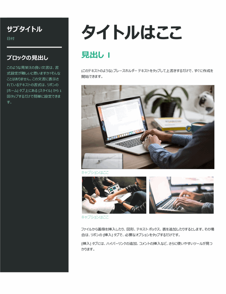 ニュースレター (太字)