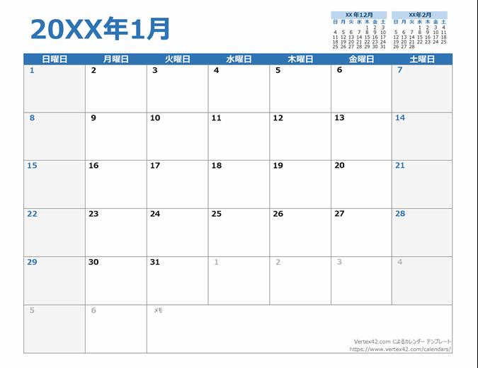 カスタム年間カレンダー