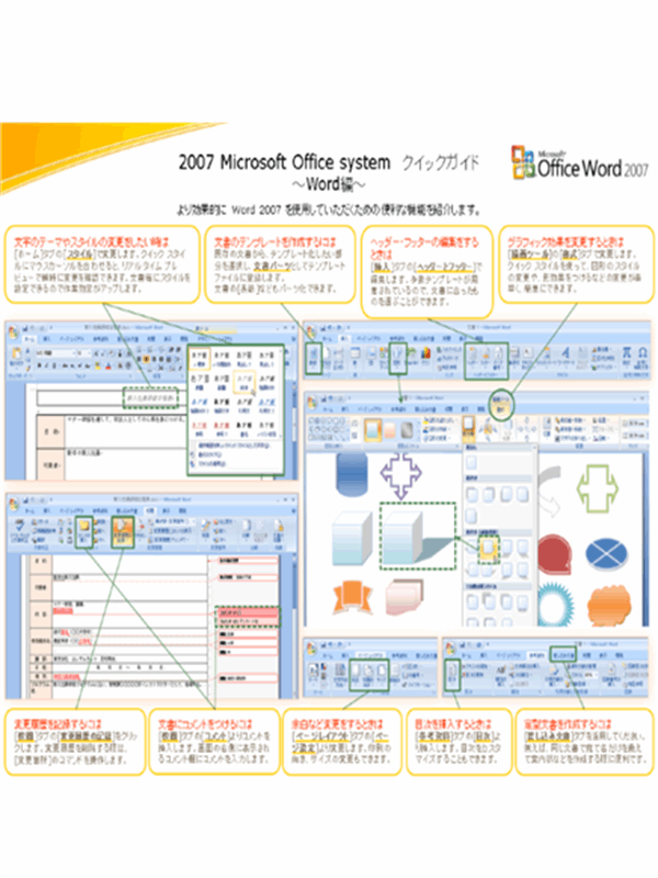 quickguide word