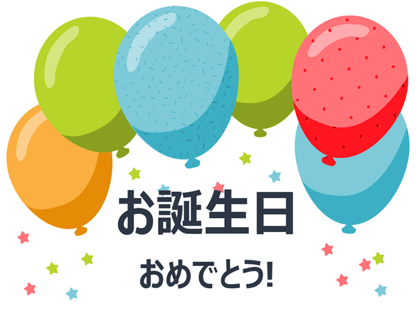 風船モチーフの誕生日カード
