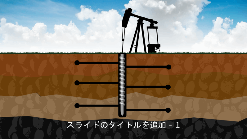 地下掘削ドリルの図