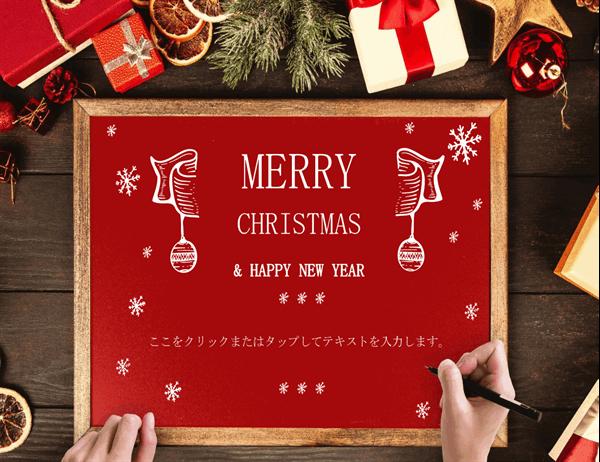 木製フレームのクリスマス カード