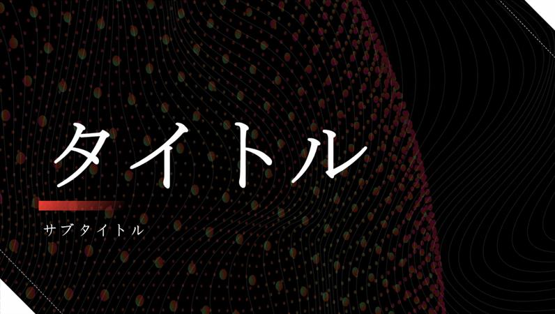 アジアン デザイン プレゼンテーション