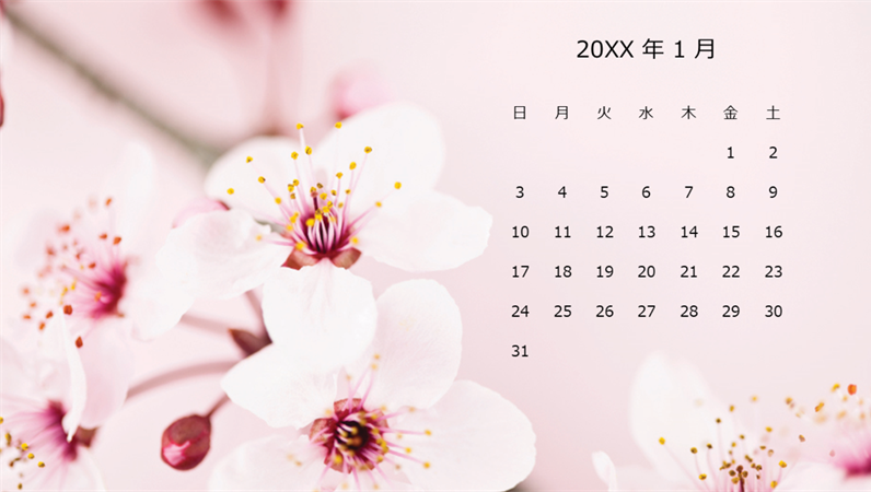 花の写真カレンダー