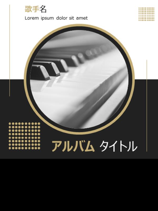 クラシック アルバムのカバー