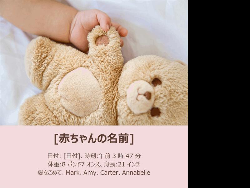 クラシックな赤ちゃんの写真アルバム