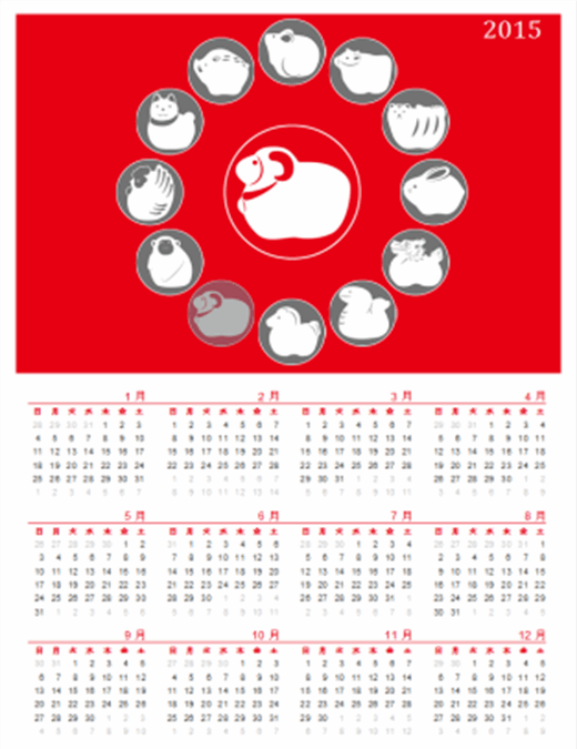 万年カレンダー (十二支付き、日曜~土曜)