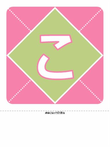 こんにちは女の子の赤ちゃんバナー (ピンク、紫、緑)