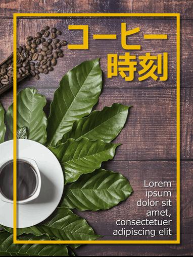 食べ物および料理のポスター