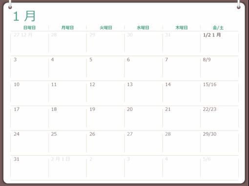 クラシック壁掛けカレンダー (日曜日~土曜日、2 リング デザイン)