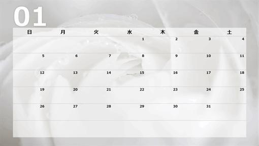フローラル月間カレンダー