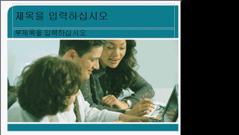 브레인스토밍 디자인 서식 파일