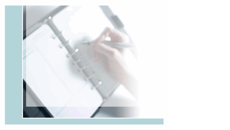 필기 모습 디자인 서식 파일
