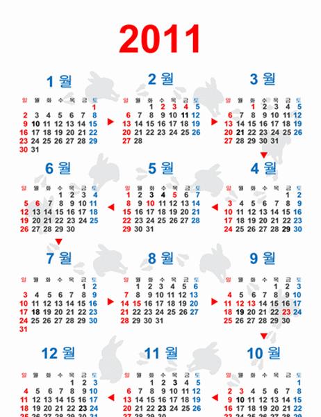 2011년 연간 달력(토끼 배경)