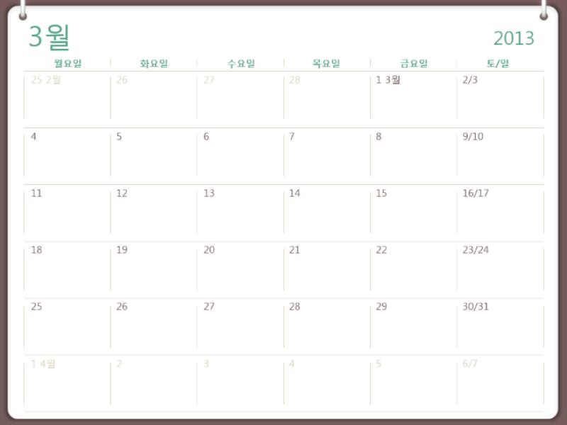 2013-2014학년도 달력(8월)