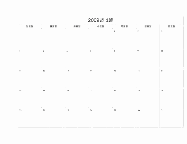 2009년 달력(기본 디자인)