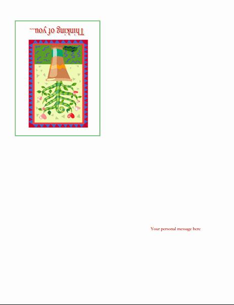 안부 카드