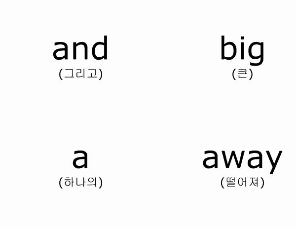 어휘 플래시 카드(Dolch 완전 초보자용 빈출 단어; Avery 3263, 8387용)