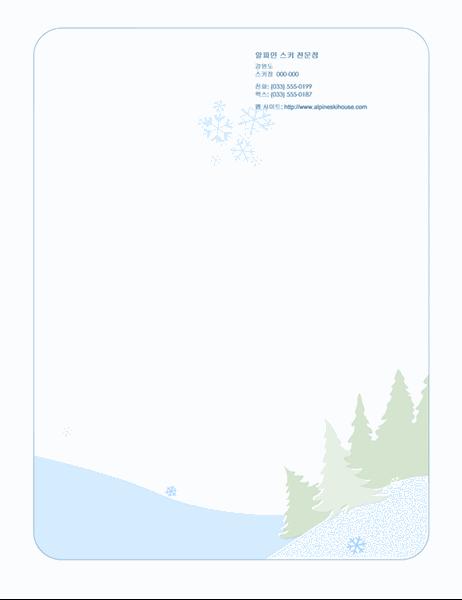 편지지(눈 덮인 풍경 그림)