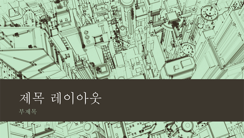 회사 사무실 도시 스케치 프레젠테이션 배경(와이드스크린)