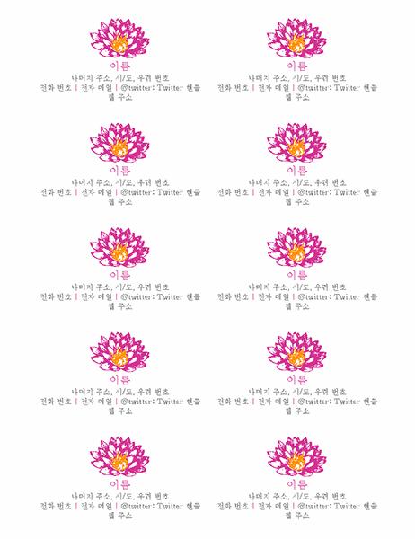 꽃 그림 개인 명함