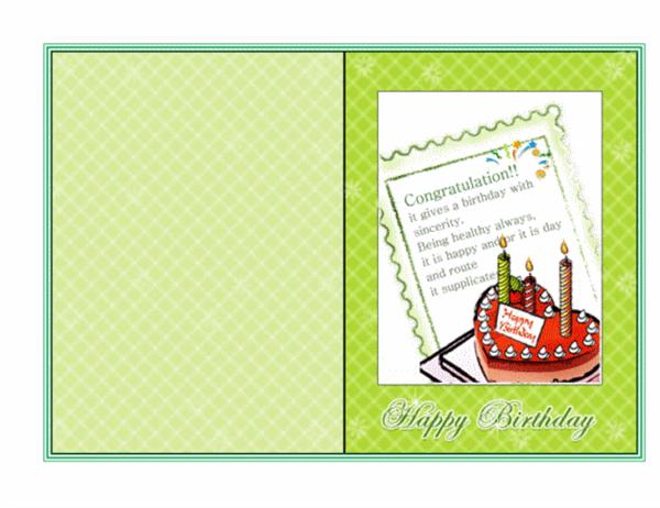 생일 축하 카드(영어)