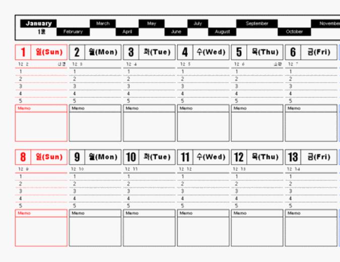 2006년도 탁상 달력(일일 목표 및 일정 메모)
