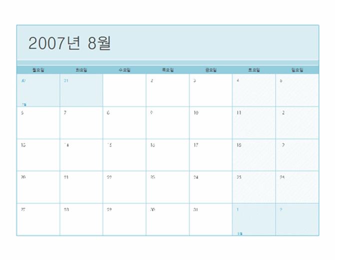 2007-2008학년도 달력(13페이지, 월요일 - 일요일)