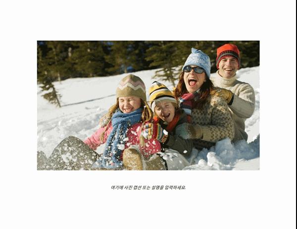 2008년 사진 달력(기본 디자인, 스프링 제본용, 월-일)