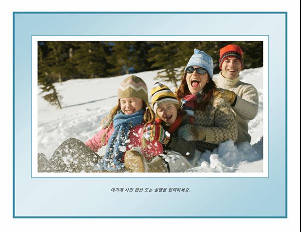 2008년 사진 달력(스프링 제본용, 월-일)
