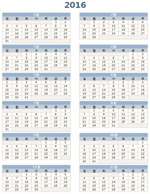 2016-2025년 연 단위 달력
