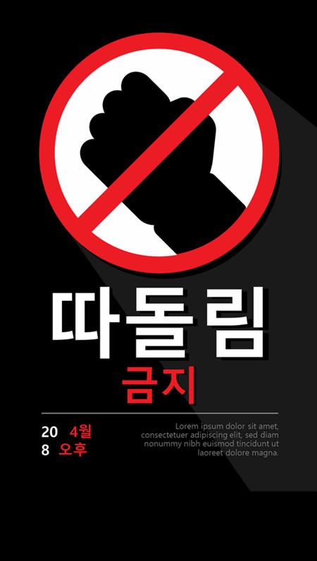 지원 포스터