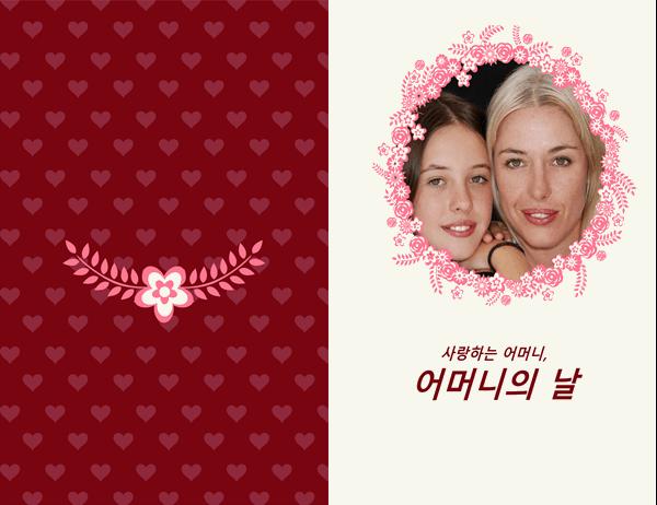 꽃 테두리 어머니의 날 카드
