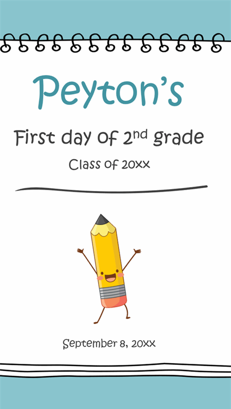 학교에서의 첫날 표지