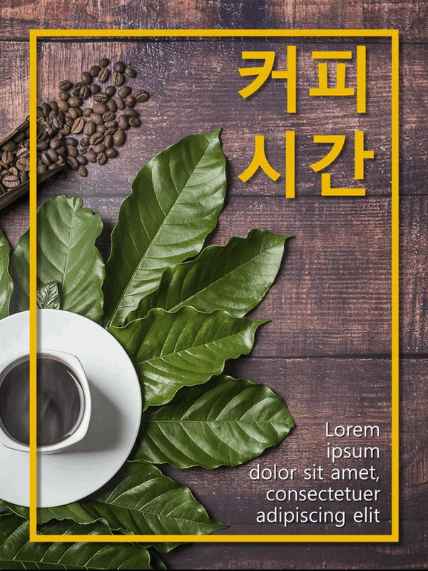 음식 및 요리 포스터