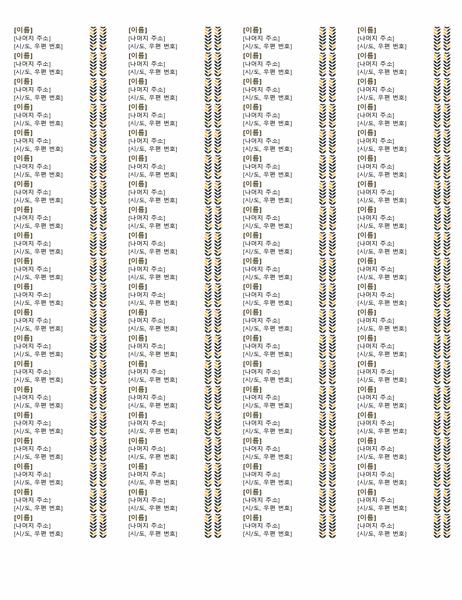 덩굴 레이블(페이지당 80)