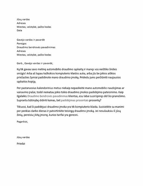 Skundo laiškas dėl padidėjusios draudimo įmokos