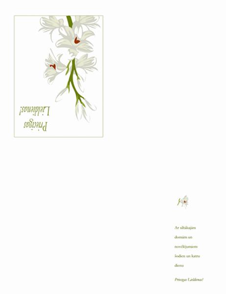 Lieldienu apsveikuma kartiņa (ar ziediem)
