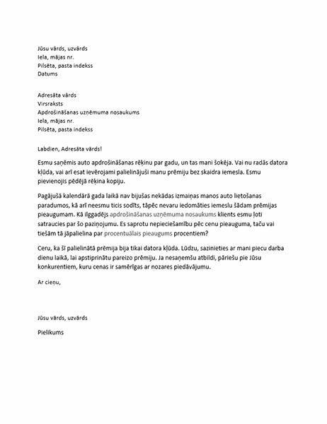 Sūdzību vēstule par apdrošināšanas prēmijas palielinājumu
