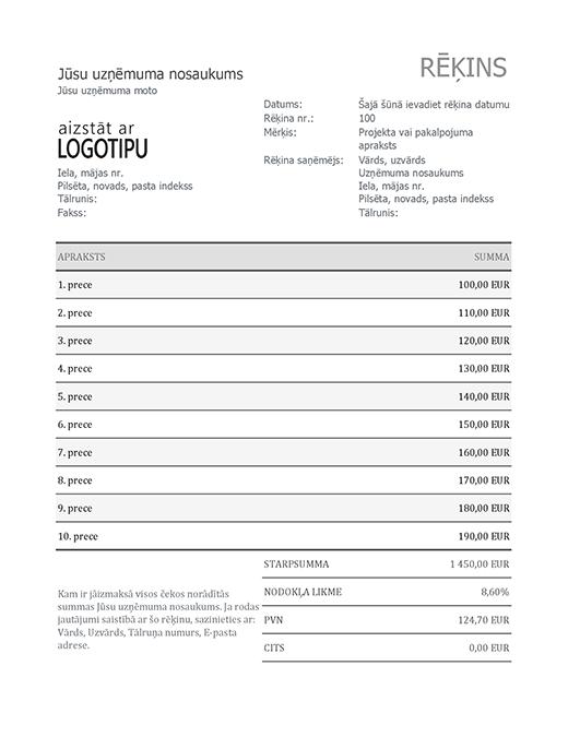 Rēķins ar PVN