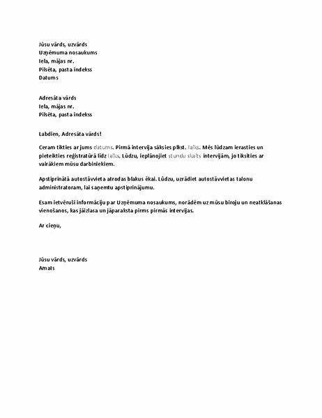Vēstule kandidāta darba intervijas apstiprināšanai