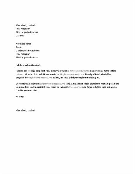 Intervijas pateicības vēstule