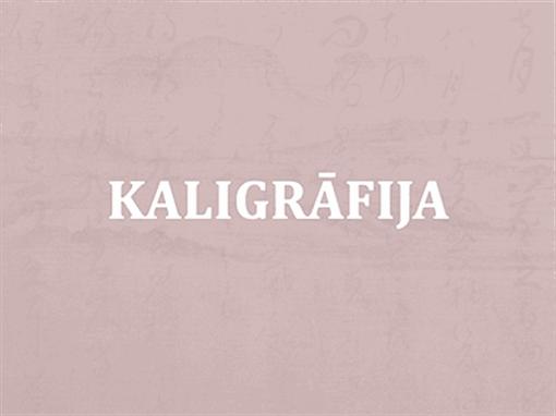 Kaligrāfija