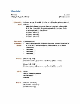 CV (funkcionāls noformējums)